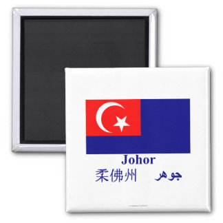 Johor flag with name 2 inch square magnet