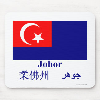Johor flag with name mouse pad