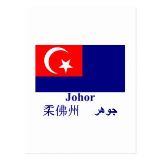 Johor flag with name postcard