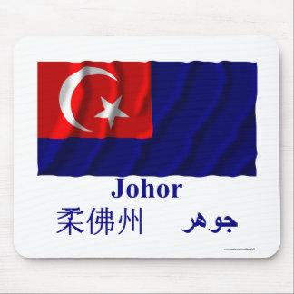 Johor waving flag with name mouse pad