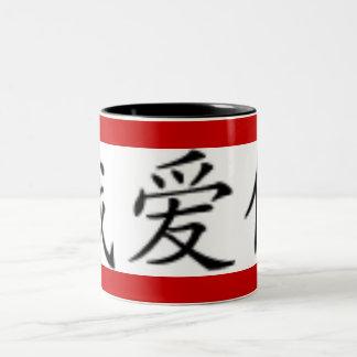 JoLove Designs.. Mug