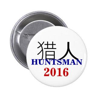 Jon Huntsman 2016 Chinese 2 Inch Round Button