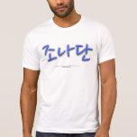Jonatán-조나단 Camiseta