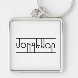 Jonathan ambigram keyring Silver-Colored square keychain