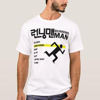 Jong Kook Bias Shirt