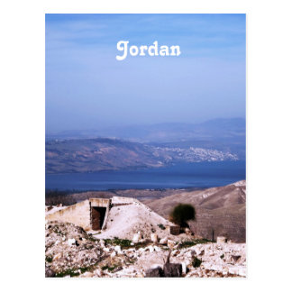 Jordan Countryside Postcard