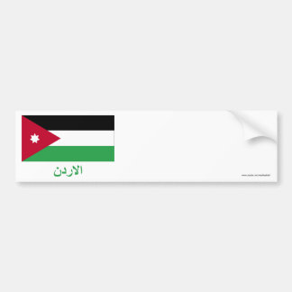 Jordan Flag with Name in Arabic Bumper Stickers