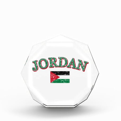 Jordan football design awards