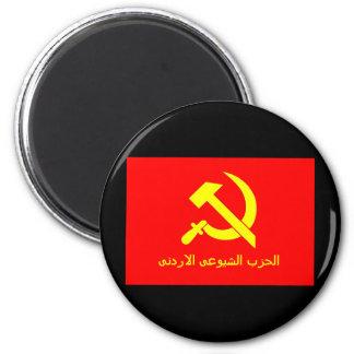 Jordanian Communist flag Magnet