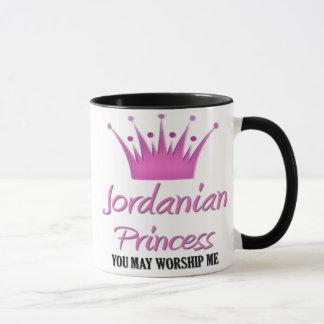 Jordanian Princess Mug