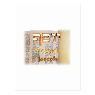 José en hebreo postal