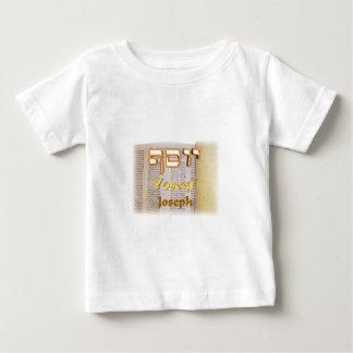 Joseph in Hebrew Tshirt
