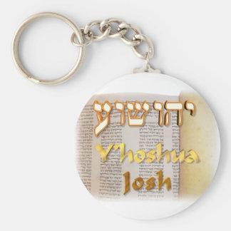 Josh en hebreo llavero