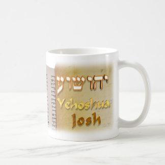 Josh en hebreo taza básica blanca