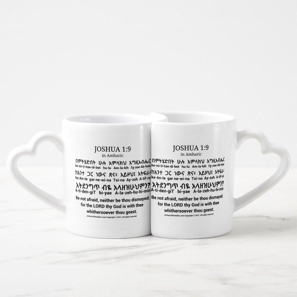 Joshua 1:9 in Amharic Coffee Mug Set