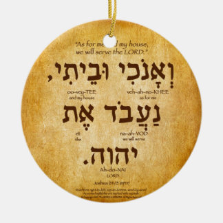 Joshua 24:15 Hebrew Ornament