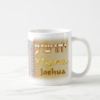 Joshua en hebreo taza clásica