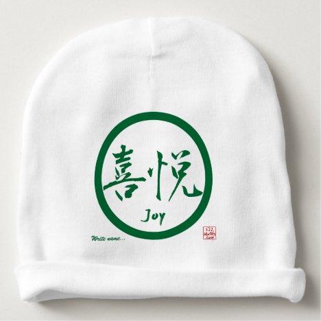 Joy baby beenie with green kamon and kanji baby beanie