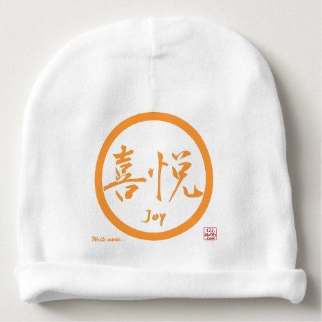 Joy baby beenie with orange kamon and kanji baby beanie