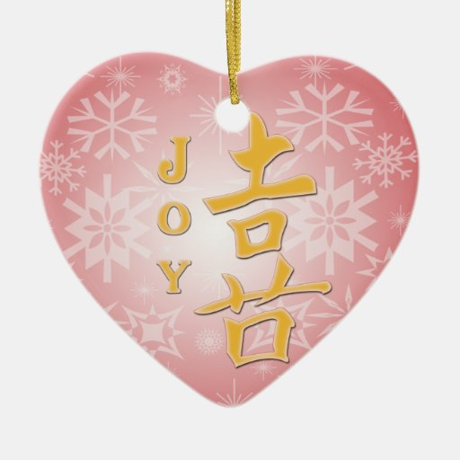 JOY CHINESE MOTIVATIONAL WORD CHARACTER PICTOGRAM Double-Sided HEART CERAMIC CHRISTMAS ORNAMENT