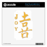 JOY CHINESE MOTIVATIONAL WORD CHARACTER PICTOGRAM SKINS FOR iPod TOUCH 4G