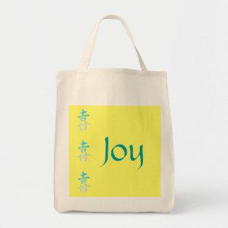Joy - Chinese Symbol Tote Bag