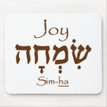 Joy in Hebrew Mouse Pad