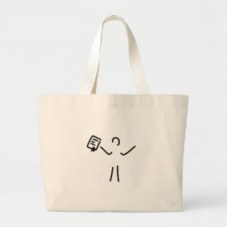 joy in the diploma large tote bag