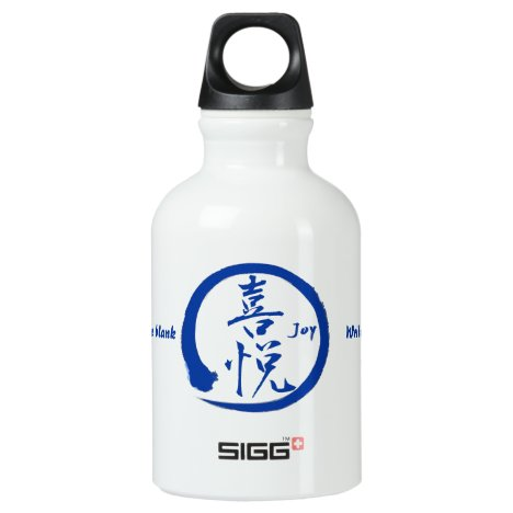 Joy kanji water bottle with blue enso circle