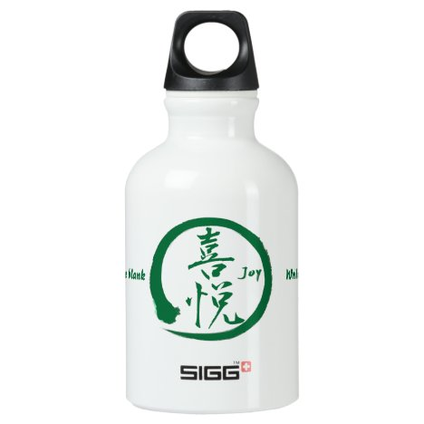 Joy kanji water bottle with green enso circle