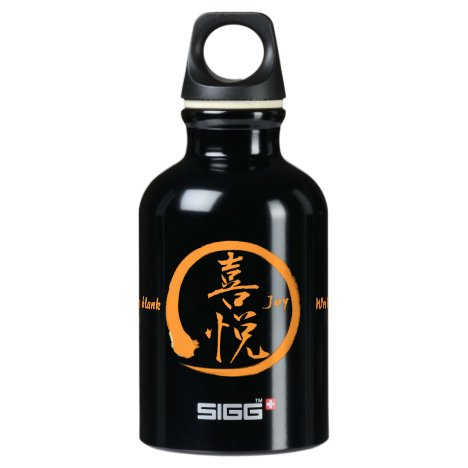 Joy kanji water bottle with orange enso circle