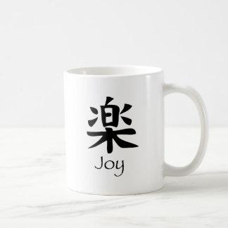 Joy-Raku Coffee Mug