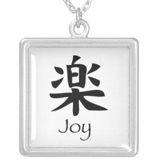 Joy-Raku Necklace