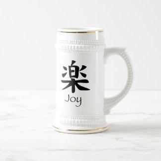 joy-raku- White-Background joy-raku- White-Ba Mugs