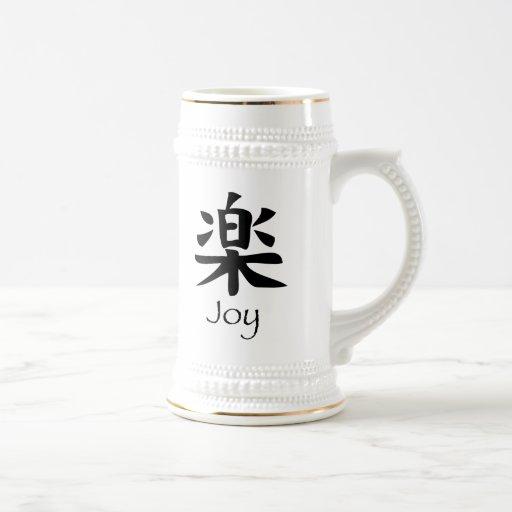 joy-raku-(White-Background), joy-raku-(White-Ba... Mugs