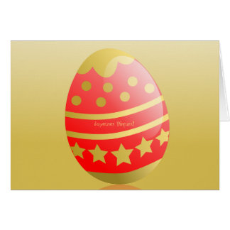 Joyeuses Pâques French Happy Easter Egg Red Gold Card