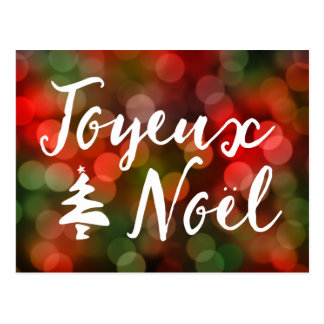 Joyeux Noël bokeh tree lights Postcard