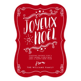 Joyeux Noel Christmas Holiday Greeting Card