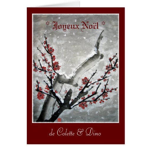 Joyeux Noel de Colette et Dino Stationery Note Card