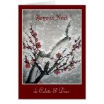 Joyeux Noel de Colette et Dino Greeting Card