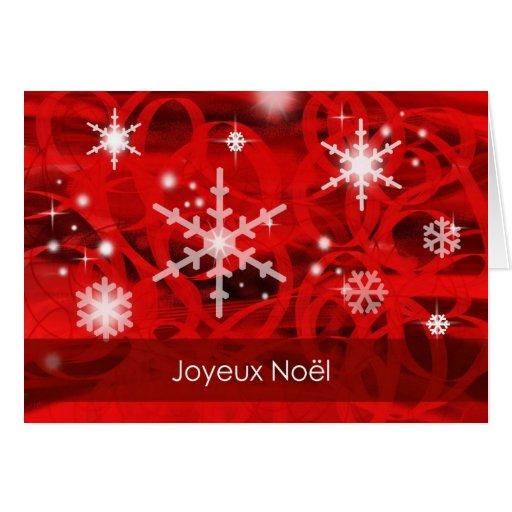 module a joyeux noel Joyeux noel mam ma chere petite maman que j aime, comme je sais que tu es fan des petites cartes virtuelles en voici une qui ma fait penser aux déco de noel de .