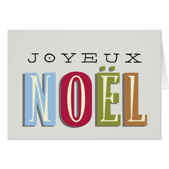 Joyeux Noel funky red green blue christmas holiday Card