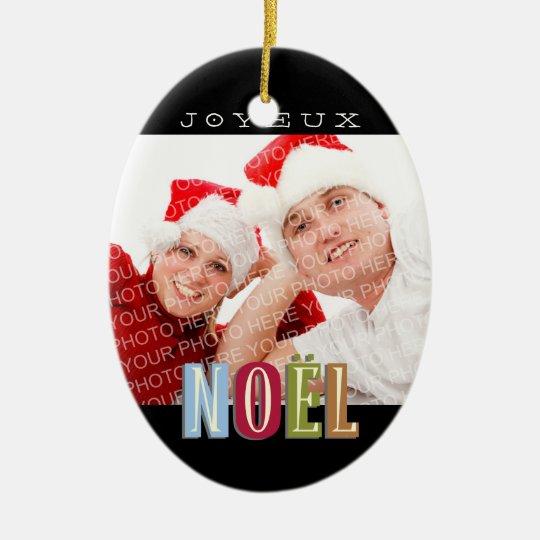Joyeux Noel funky red green blue christmas holiday Ceramic Ornament