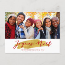 Joyeux Noel Gold Foil Swash Holiday Photo