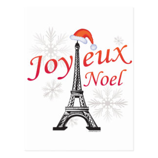 Joyeux Noel Post Cards
