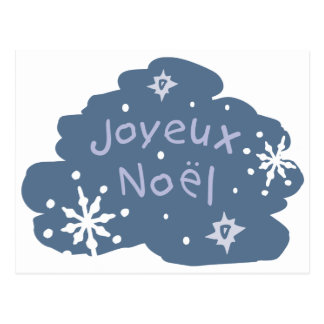 Joyeux Noel Postcard