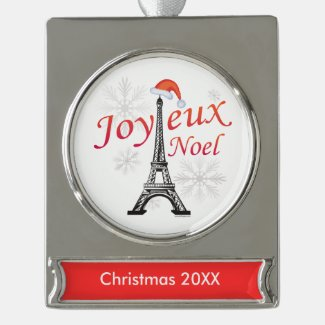 Joyeux Noel Silver Plated Banner Ornament