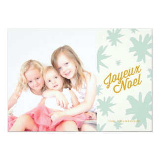 Joyeux Noel Starburst French Holiday Greeting Card