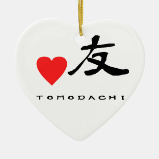 "Jpanese Kanzi Kanji -""Friend"" Ceramic Ornament"