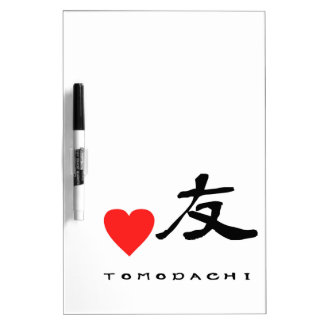 "Jpanese Kanzi Kanji -""Friend"" Dry-Erase Board"